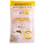 韓國製 EDISON 嬰兒副食品專用分裝盒(粉色M size...