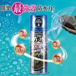 GOODYEAR雨季剋星強力鞋面防水劑(300ml)