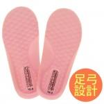 TOPUONE足弓設計粉色健康機能鞋墊(14~25公分)