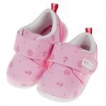 (13~15公分)TOPUONE棉質小海軍粉色寶寶學步鞋