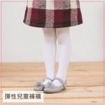 貝柔素面兒童褲襪(三色-粉/黑/白)