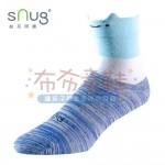 sNug除臭襪-使魔超能除臭襪-藍色(18~22公分)