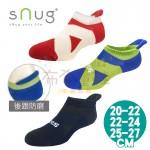 sNug除臭襪-運動繃帶船襪-綠藍-黑藍-紅米(20~27公分)