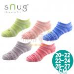 sNug除臭襪-時尚船襪-冰藍-冰紅-冰灰-冰綠-冰橘(20~27公分)