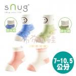 sNug除臭襪-新生兒寶寶襪-冰綠-冰藍-粉白-粉橘(7~10.5公分)