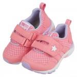 (16~21公分)Moonstar日本粉紅橘3E楦兒童機能運...