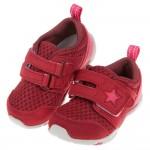 (13~14.5公分)Moonstar日本酒紅之星透氣止滑寶寶機能學步鞋