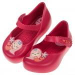 (12.5~17.5公分)ZAXY夢幻海洋美人魚粉紅色寶寶香...