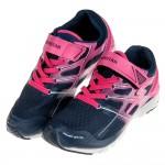 (19~23公分)Moonstar日本桃粉深藍究極輕量運動鞋