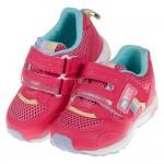 (15~21公分)Moonstar日本carrot寬版速乾粉色兒童機能運動鞋