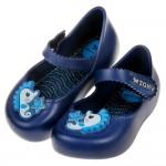 (12.5~17.5公分)ZAXY夢幻海洋小海馬深藍色寶寶香...
