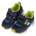 (15~21公分)Moonstar日本carrot寬版速乾藍色兒童機能運動鞋