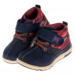 (15~21公分)Moonstar日本HI系列深藍色絨布兒童休閒機能鞋