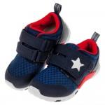 (15~21公分)Moonstar日本深藍之星透氣止滑兒童機能運動鞋