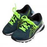 (20~24公分)asics亞瑟士GT1000墨綠黃紋兒童機能運動鞋C#KU3SC*XXB