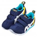 (16~22公分)asics亞瑟士IDAHO_MINI寬版深藍色兒童機能運動鞋I#KU4NB*XBB