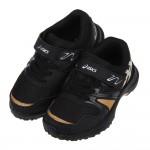 (16~22公分)asics亞瑟士LAZERBEAM金條黑色兒童機能運動鞋V#KU3ND*XBB