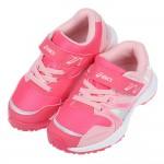 (16~22公分)asics亞瑟士LAZERBEAM白條粉色兒童機能運動鞋V#KU3NG*XGG