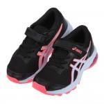 (17.5~22公分)asics亞瑟士GT1000低調黑橘兒童機能運動鞋C#KU3ND*XMM