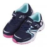 (16~22公分)asics亞瑟士LAZERBEAM深藍粉色兒童機能運動鞋V#KU3NB*XGG
