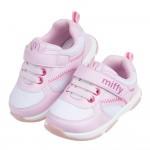 (13~15.5公分)Miffy米飛兔粉色運動風寶寶學步鞋H#MN4NG*GXX