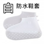 (S~L公分)雨天白色橡膠防滑防水鞋套(雨鞋)