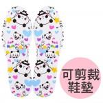 可剪裁小熊貓環保乳膠防臭柔軟鞋墊(13~23公分)