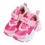 (16~22公分)FILA康特杯系列桃粉色復古潮流兒童運動鞋...