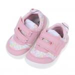 (12~15公分)日本IFME萌娃系列甜美粉色寶寶機能學步鞋...