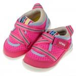 (12.5~15公分)日本IFME粉紅Z型經典寶寶機能學步鞋