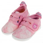 (12.5~15公分)日本IFME雲彩粉色超輕量小熊寶寶機能...