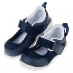 (15~19公分)日本IFME透氣網布深藍色兒童機能室內鞋