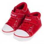 (14~16公分)百搭時尚紅色寶寶帆布休閒鞋