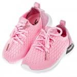 (14~16公分)玩美個性粉色立體針織面寶寶運動鞋