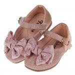 (13~15.5公分)蝴蝶結藕粉色金蔥寶寶公主鞋