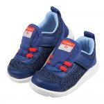 (12.5~18.5公分)Combi藍色Core_S成長機能學步鞋P#MN3NB*BBX