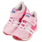 (14.5~19公分)台灣製粉色兒童預防矯正鞋運動鞋