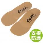 (14.5~19公分)Dami天鵝專業特級真皮兒童矯正鞋墊(...