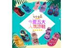 今夏五大人氣涼鞋★★★★★