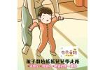 孩子的第一雙學步鞋,如何判斷該給寶寶穿鞋了呢?