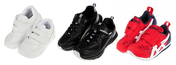 開學必備室內鞋
